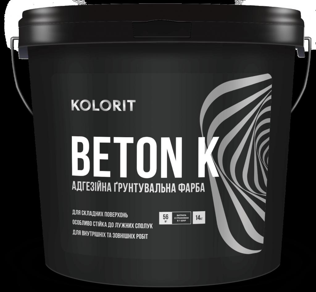 Beton K (адгезійна грунтувальна фарба)