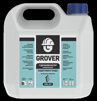 Grover SWR 601