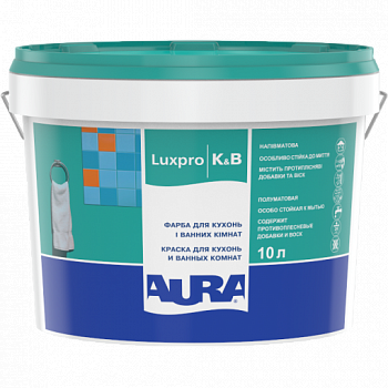 Aura Luxpro K&B