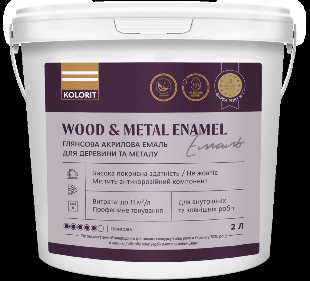Wood and Metal Enamel глянсова