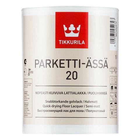 Паркетти-Ясся глянцевый лак для пола - Parketti Assa