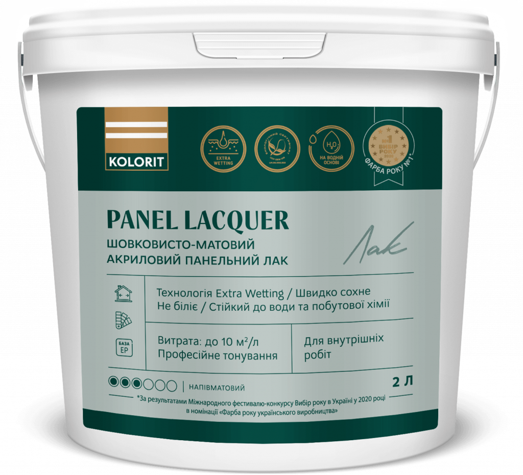 Panel Lacquer