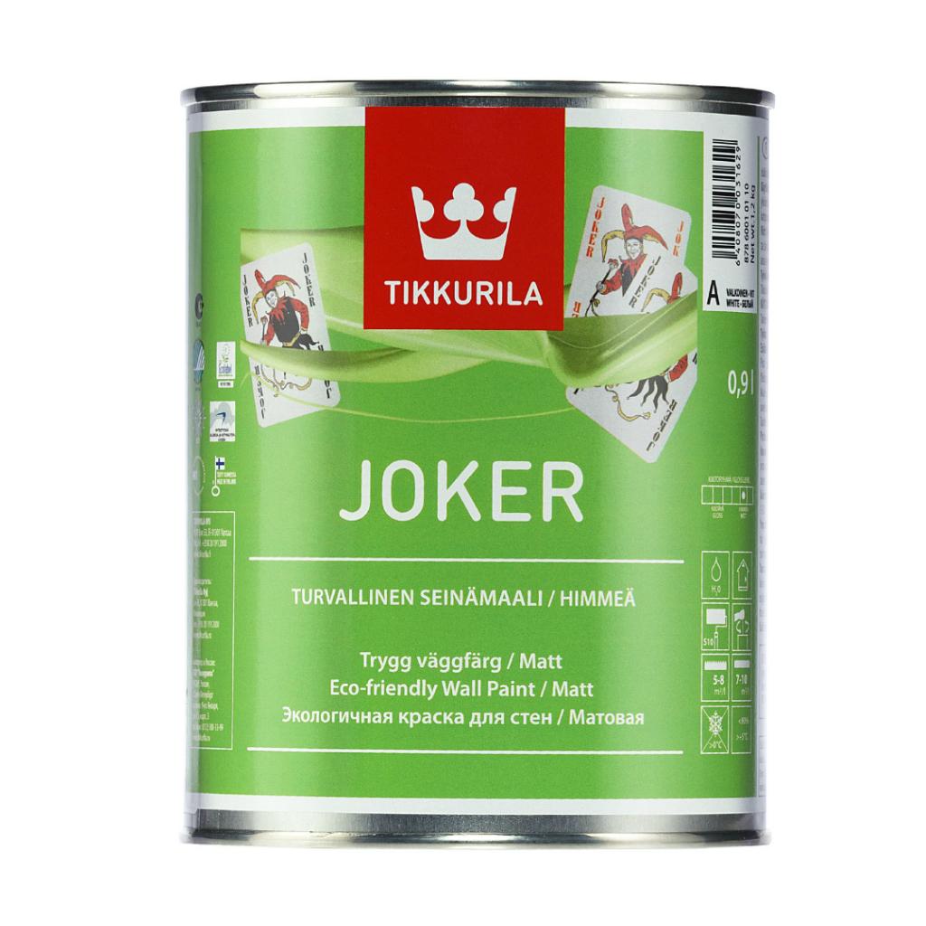 Joker - Джокер