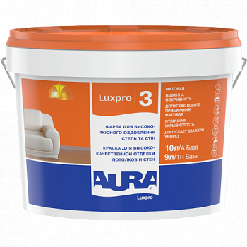 Aura Luxpro 3