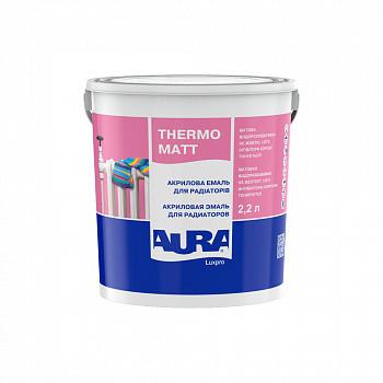 Aura Luxpro Thermo Matt  (матова)
